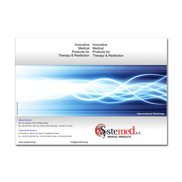 Brochure Design \ Systemed (www.Systemed.gr)