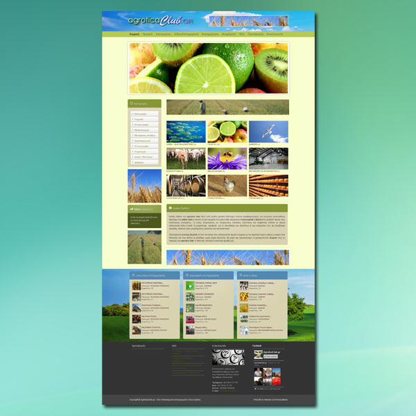 Website Design \ www.AgroticaClub.gr